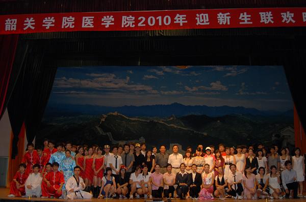 2010庆国庆迎新生晚会圆满举行