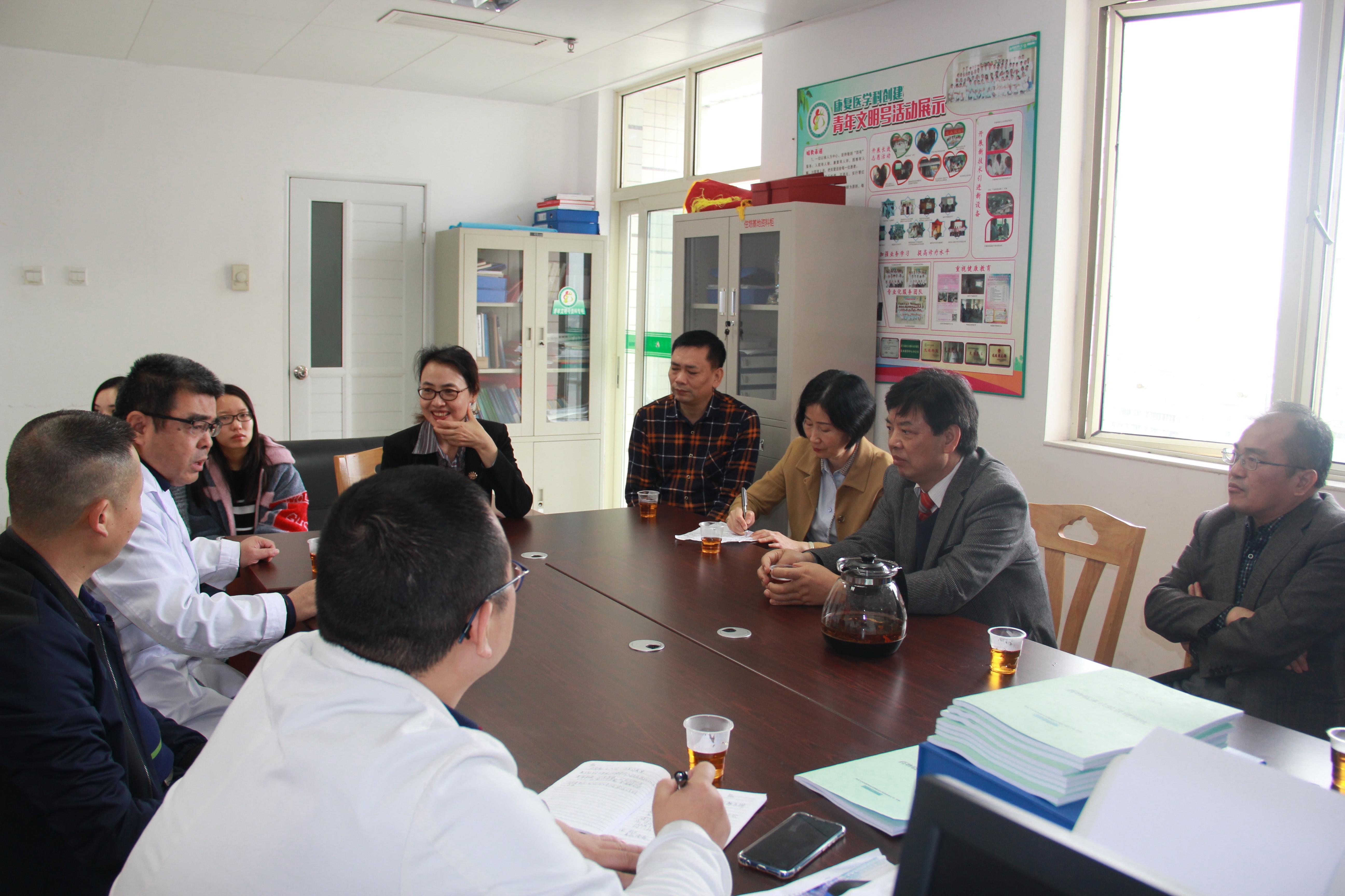 我院与粤北人民医院合作项目康复医学教学基地挂牌成立